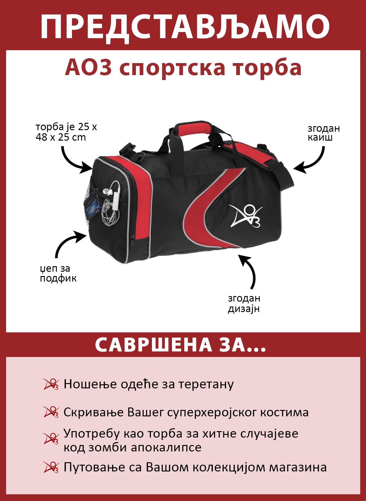 Представљамо АО3 спортску торбу. Торба је црна са црвеним акцентима, са црвеном спиралом и белим АО3 логоом са стране. Димензије су 25 x 48 x 25 центиметара. Има згодан каиш за раме и мрежасти џеп са стране идеалан за складиштење подфика. Савршена је за ношење одеће за теретану, скривање Вашег суперхеројског костима, употребу као торба за хитне случајеве током зомби апокалипсе и путовање са Вашом колекцијом магазина.
